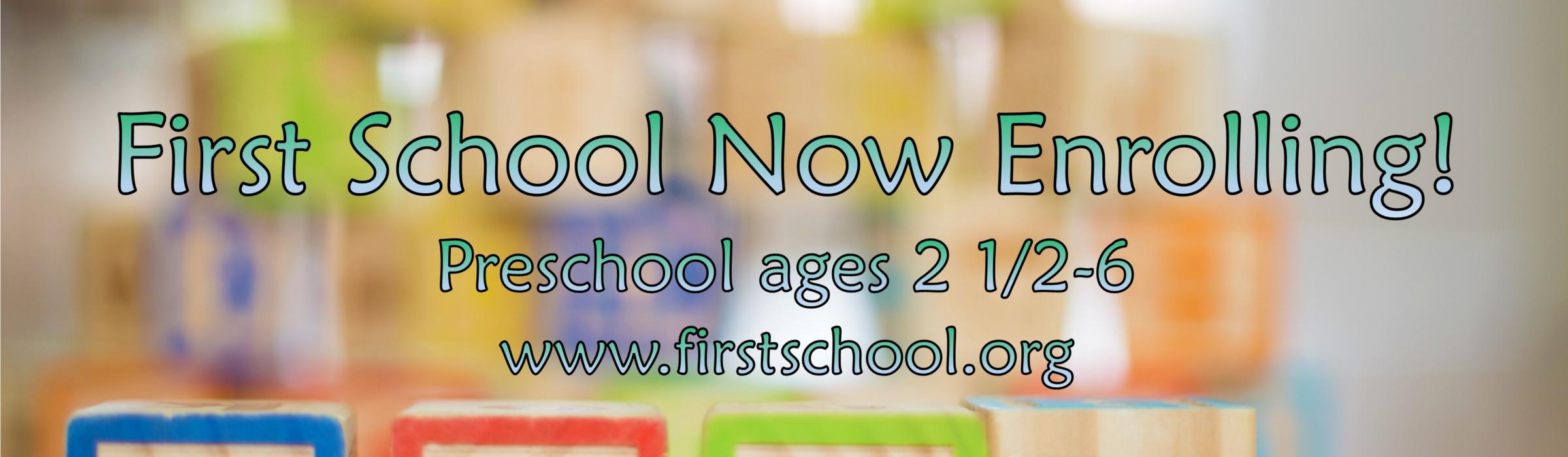 FirstSchoolBanner