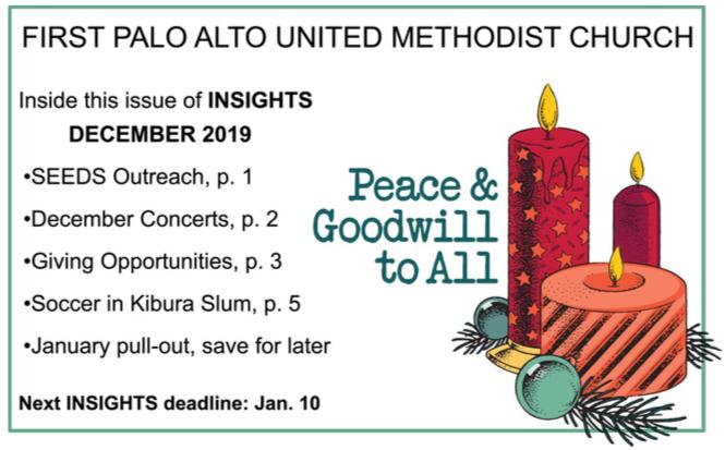 Insights Dec '19 web graphic
